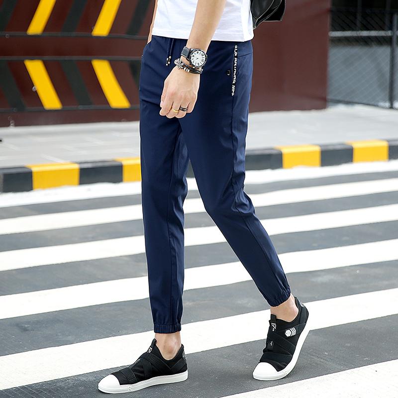 Męskie Casualowe Spodnie Harlan Tendencja Slim Fit Cienkie Student Mały Niebieski Na Sprzedaż